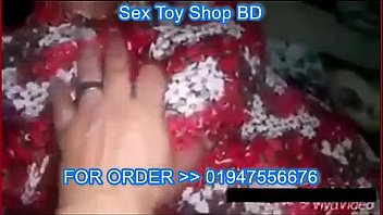 sex toy in bangladesh
