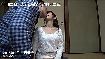 ABP-258 Full version https://bit.ly/3cYqxLp   japanese absolutely sexy girl sex adult douga