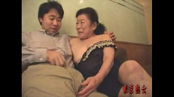 Japanese grandmother sex video
