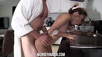Thin Sexy Filipina House Cleaner Gets Creampied...