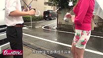 [OursHDTV]JCKL-167 Interview with milf and inst...