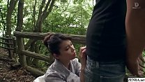 Amazingly beautiful JAV milf Akemi Horiuchi in a kimono flashes her lower body while outdoors in a forest before kneeling to perform a blowjob in HD with English subtitles Thumbnail