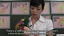 Weird Japanese art class featuring a shaved schoolgirl with flowers placed into her shaved anus Subtitles Thumbnail