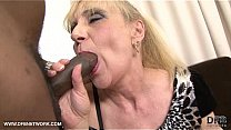 petite Granny In Ass Interracial with y. guy st...