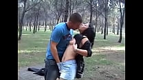 Young Amateur Couple Sex In The Park