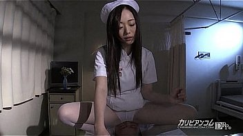 Black Magic Ward vol2 Sena Mao