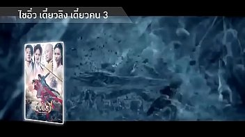 Watch Free Movie Online Streaming Thumbnail