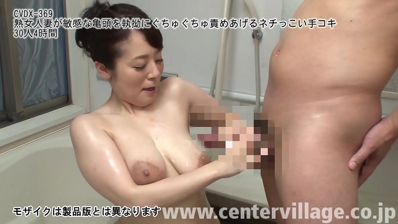 gif  hairy pussy  熟女