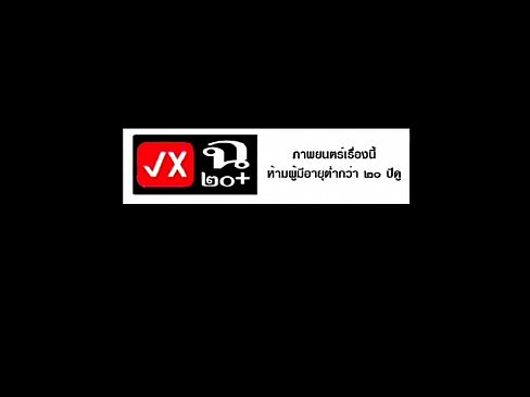 GThai Movie 2 - Massage Boys 1