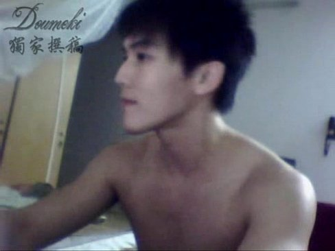 free chinese twink video new porn