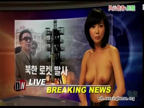 Naked news korea